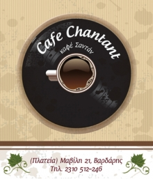 Cafe Chantant